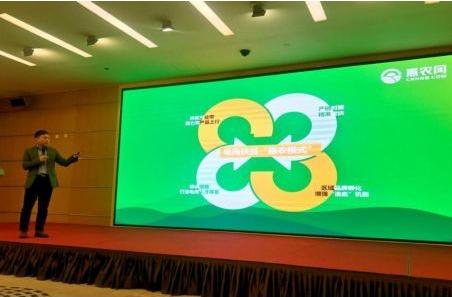 给力!惠农网四项服务为重庆贫困地区特色农产品助力