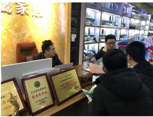 """义乌购采购商服务""""纵深""""挖掘B2B电商平台潜力"""