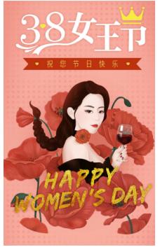 3.8女王节,辣妈帮鼓励女性勇敢爱自己