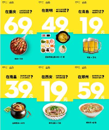 """OYO酒店引领经济型单体酒店玩""""新零售"""",获亮眼营销战绩"""