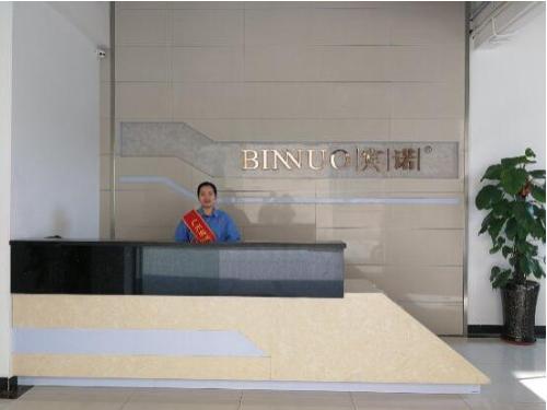 迪诺品牌社交电商新零售项目探秘 中国洗护市场零售新动能