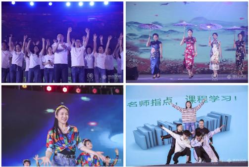 湖南博商会民营企业家2019新春盛典圆满成功