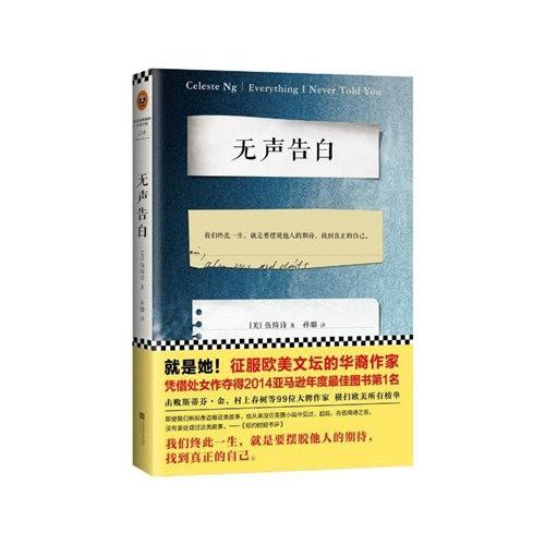 《无声告白》影视权奥奖制片人买下,读客引进中文版权再惹关注