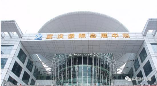 第51届中国特许加盟展武汉开幕 小而美项目受宠