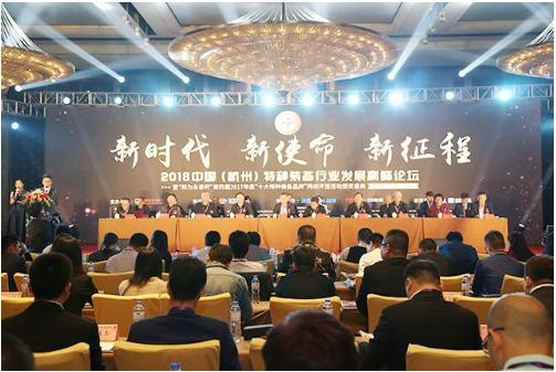 2019第四届特种装备行业峰会即将在合肥举办(组图)
