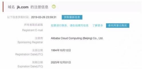 """"""".商城""""域名与阿里云合作推出核心典藏级保留域名开放注册活动"""