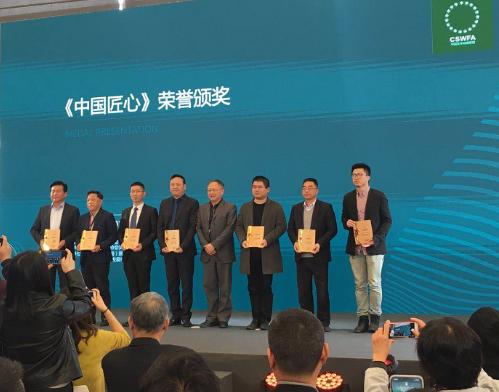 安信地板实力亮相2019国际地材展,3大奖项见证品质