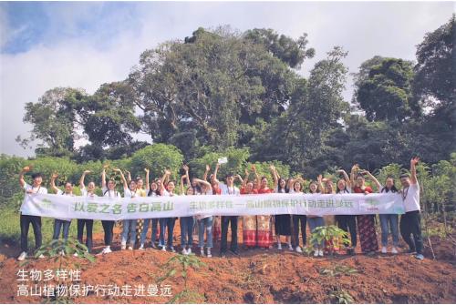 """DR PLANT植物医生空瓶""""长城"""",捍卫生物多样性"""