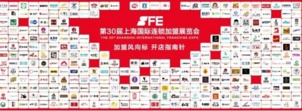 羅蘭數字音樂教育受邀亮相SFE上海加盟展,4月25-27日邀您蒞臨參觀!