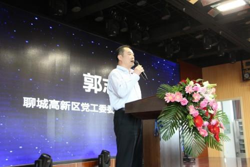 阿里云创学院聊城高新区智汇谷首次开讲 助力传统企业借资本市场转型升级