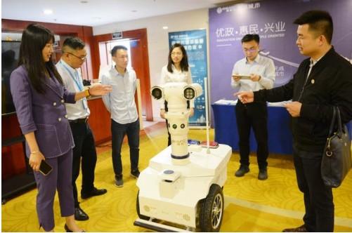 第四届新型智慧城市建设创新实践大会在宁乡召开