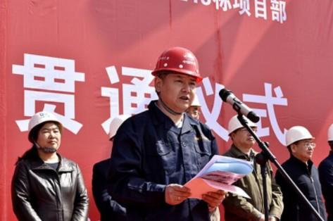 吕梁山上立大旗——记山西中部引黄工程优秀项目经理王林