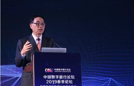 中国数字银行春季论坛热议高质量发展 金融科技破解资产负债管理难题