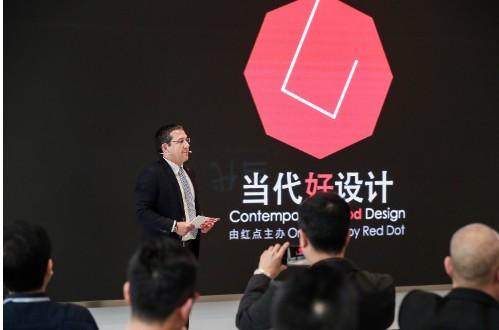 当代好设计正式开赛 开启设计奖项2.0