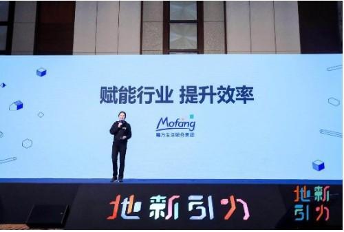 """魔方公寓荣获""""中国集中式长租公寓年度十佳运营商"""""""