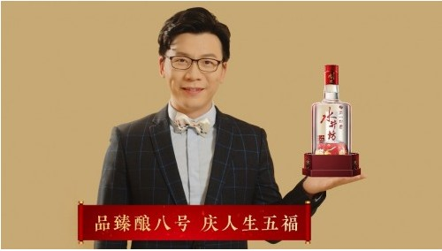 """华少、陈铭、蔡澜助阵""""福器联盟"""",邀你共享五福人生"""