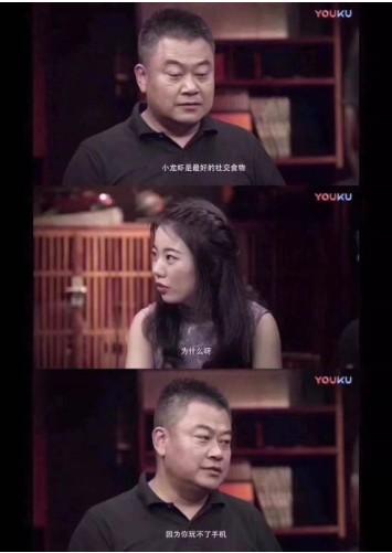 小龙虾江湖的真正杀手锏是什么?苏宁龙虾节亮剑出击