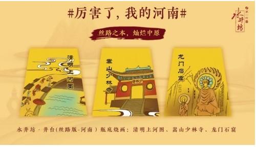 """水井坊对话庞晓戈:一生未演过一出戏的""""河南戏曲代言人"""""""