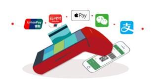 车商悦支付+数字集成方案全新发布,收款对账从未如此简单!