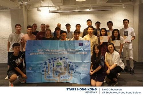 欧盟STARS道路安全青年孵化项目于15日在珠港澳三地圆满闭幕
