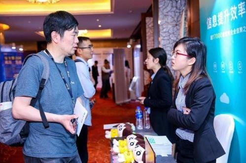 薪人薪事受邀出席中国SaaS应用大会,用效率和数据推动HR行业转型