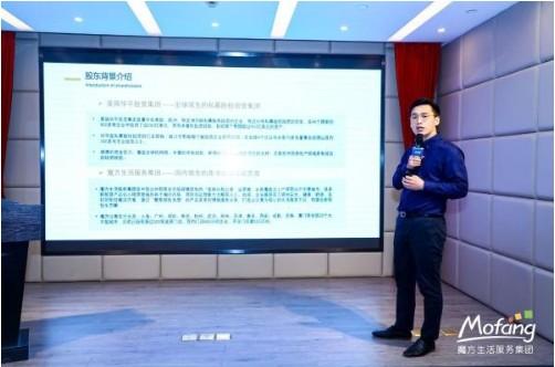 聚焦协作共赢 长租公寓资产管理研讨会在杭州召开