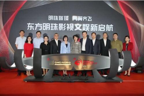 东方明珠宣布整合影视文娱板块,加码内容生产运营,飞速动漫网图片