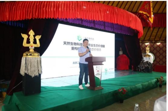 推动富硒产业规范发展 践行健康中国国家战略富硒产业规范 2030